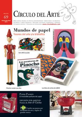 Portada de la Revista 69: Mundos de papel. Tesoros del arte y la bibliofilia
